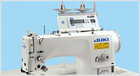 Rental sewing machines and overlockers. - Chatswood Sewing Centre